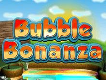 Игровой аппарат Пузыри