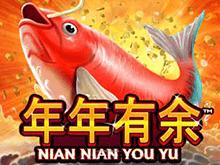 Слот Ньян Ньян Ю Ю в онлайн казино Вулкан